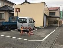 増田邸 外構_191018_0003.jpg