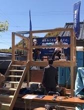 岡山邸完成見学会_190415_0011.jpg