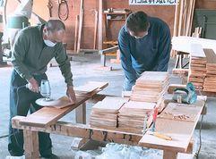 岡田雅典邸天井板_200521_0001.jpg