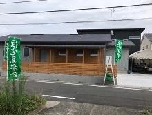 見学会_190706_0001.jpg