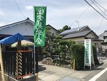 谷坂邸見学会_180723_0010.jpg