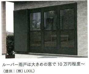 img-409112643-0002 - コピー (2).jpg
