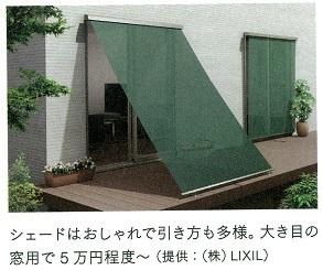 img-409112643-0002 - コピー (3).jpg